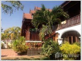 4 Bedrooms Villa for sale in , Vientiane 4 Bedroom Villa for sale in Sisattanak, Vientiane