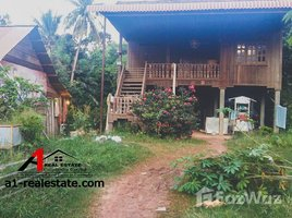 N/A Land for sale in Svay Dankum, Siem Reap Other-KH-85676