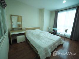 1 Bedroom Condo for sale in Huai Khwang, Bangkok Life At Ratchada - Huay Kwang