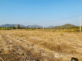 N/A ที่ดิน ขาย ใน ห้วยทรายเหนือ, เพชรบุรี 1 Rai Land in Cha Am