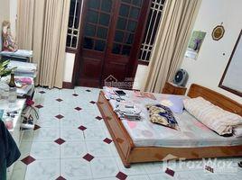 河內市 Cong Vi Bán nhà mặt phố Kim Mã Thượng, DT 49m2 * 5 tầng, mặt tiền 4,1m, giá 14.8 tỷ 开间 别墅 售