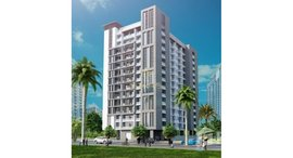 Available Units at Arabian Gate 1