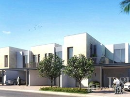 4 Bedrooms Townhouse for sale in Al Reem, Dubai Sun