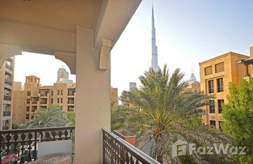 Reehan 6 in South Ridge, Dubai