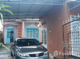 林同省 Loc Chau Chính chủ bán nhà đẹp Lê Phụng Hiểu, Lộc Châu, Bảo Lộc 8x38m, có 100m2 thổ. Giá rẻ 1.87 tỷ TL 3 卧室 屋 售