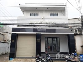 3 Bedrooms House for sale in Dong Hoa, Binh Duong Mặt tiền Đông Minh, 1 lầu, ngang 8m. Thị xã Dĩ An, ngay siêu thị bigC