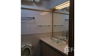 1 Bedroom Property for sale in Sz4, North-East Region Punggol Field Walk