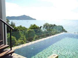 1 Bedroom Condo for sale in Na Chom Thian, Pattaya De Amber Condo