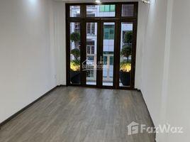 Studio House for sale in Ward 6, Ho Chi Minh City Bán nhà chính chủ mặt tiền Nguyễn Đình Chiểu, đoạn 2 chiều, 6 lầu, giá 17,2 tỷ