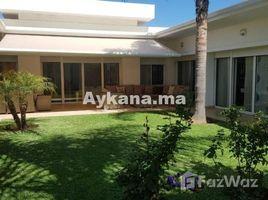 4 غرف النوم فيلا للبيع في NA (Skhirate), Rabat-Salé-Zemmour-Zaer Vente Villa Skhirat Plage REF 1434