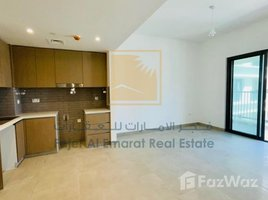 1 Bedroom Apartment for sale in , Sharjah Cyan Beach Residence