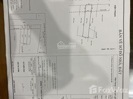 N/A Land for sale in Binh Tri Dong, Ho Chi Minh City Bán 3 nền đất hẻm 340 đường Lê Văn Quới 4x20m, giá 4.8 tỷ, LH: +66 (0) 2 508 8780 Trí Chải