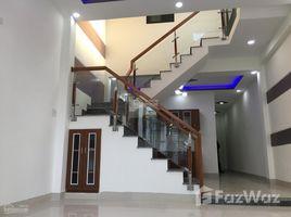 2 Phòng ngủ Nhà mặt tiền bán ở Hòa Khánh Nam, Đà Nẵng Bán nhà Hoàng Văn Thái mới keng - giá chỉ 2,69 tỷ - LH +66 (0) 2 508 8780