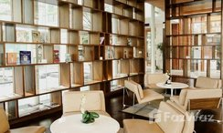 Photos 1 of the Library / Reading Room at Ficus Lane