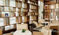 Photos 1 of the 图书馆/阅览室 at Ficus Lane