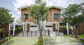Available Units at Mono Loft House Koh Keaw