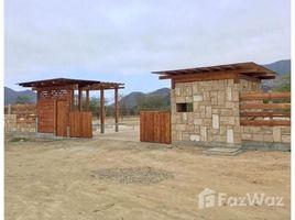 N/A Terreno (Parcela) en venta en Puerto Lopez, Manabi Los Algarrobos #3: Build Your New Beach Home on this Lot in Puerto Lopez in a New Eco-Community, Puerto Lopez, Manabí
