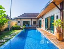 4 Bedrooms House for rent at in Choeng Thale, Phuket - U28215