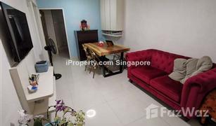 1 Bedroom Apartment for sale in Farrer park, Central Region OWEN ROAD