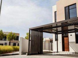 沙迦 Nasma Residence 5 卧室 屋 售