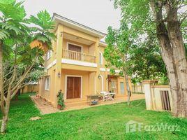 Дом, 4 спальни на продажу в Sala Kamreuk, Сиемреап Other-KH-61303