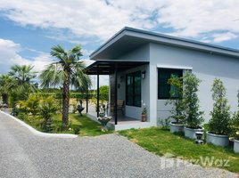 7 Bedrooms Property for sale in Don Kaeo, Chiang Mai Beautiful Private Pool Villa for Sale In Saraphi