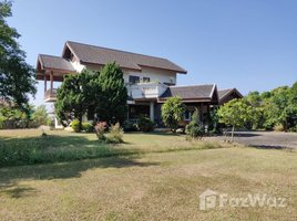 N/A Property for sale in Na Chak, Phrae House and land for sale, Phrae 1,500square meters