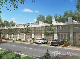 2 chambres Maison a vendre à Krang Thnong, Phnom Penh Borey Maha Sen Sok