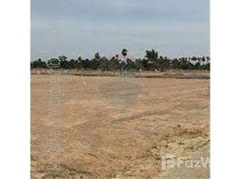 N/A Land for sale in Rajahmundry, Andhra Pradesh BOMMURU, Rajahmundry, Andhra Pradesh