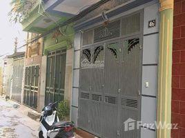 河內市 Yen Hoa Cho thuê nhà ngõ 89 phố Hạ Yên gần khu đô thị Yên Hòa, diện tích 60m2 x 4 tầng 1 tum để ở và làm VP 开间 屋 租