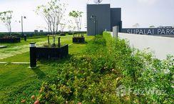 Photos 2 of the Communal Garden Area at Supalai Park Khaerai-Ngamwongwan