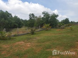 2 Bedrooms House for sale in Thien Nghiep, Binh Thuan House on Huge Land Plot for Sale in Binh Thuan
