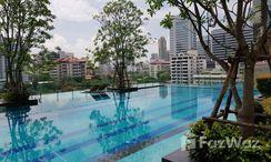 Photos 2 of the Communal Pool at Q Asoke