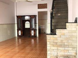 胡志明市 Thanh My Loi Bán nhà quận 2, bao đẹp, bao thoáng, bao về giá cả 3 卧室 屋 售