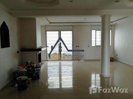 3 غرف النوم فيلا للبيع في , Rabat-Salé-Zemmour-Zaer coquette villa en vente sur El Harhoura