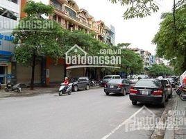 胡志明市 Ward 3 Bán nhà MT Nguyễn Văn Công, P3, GV, DT: 5.2x23m NH 6m, CN 106m2. Giá: 11.5 tỷ TL, LH: +66 (0) 2 508 8780 Vy 开间 屋 售