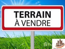 Grand Casablanca Bouskoura Terrain 1000 m² zone villa en vente à Dar Bouazza sur Route d'Azemmour N/A 土地 售
