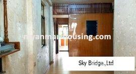 1 Bedroom Condo for sale in Kamayut, Yangon ရှိ ရရှိနိုင်သော အခန်းများ