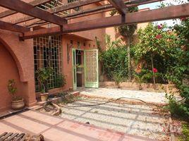Marrakech Tensift Al Haouz Sidi Bou Ot Maison individuelle 3 chambres - Route de Casa 3 卧室 别墅 租