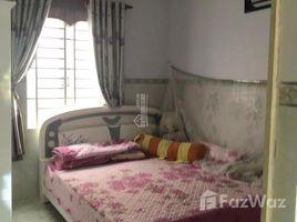 巴地頭頓省 Phuoc Thuan Cần bán nhà cấp 4 đẹp giá rẻ tại huyện Xuyên Mộc 2 卧室 屋 售