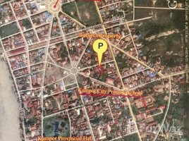 N/A Land for sale in Kampong Bay, Kampot Other-KH-57551