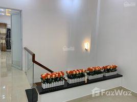 Studio Nhà mặt tiền bán ở Phường 12, TP.Hồ Chí Minh Chủ nhà nợ tiền cần bán gấp nhà đẹp Nơ Trang Long, Bình Thạnh, 60m2, 4.3 tỷ TL HXH