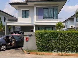 3 Bedrooms Property for sale in Bang Mae Nang, Nonthaburi Delight Rama 5 - Kanchanaphisek