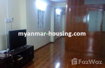 1 Bedroom Condo for rent in Pazundaung, Yangon in မင်္ဂလာတောင်ညွှန့်, ရန်ကုန်တိုင်းဒေသကြီး