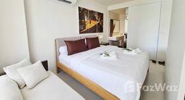 Available Units at Veranda Residence Hua Hin
