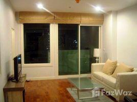 1 Bedroom Condo for sale in Khlong Tan, Bangkok Siri Residence