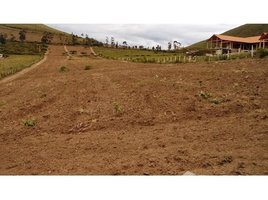 Imbabura San Miguel De Ibarra Lakefront, Mountain and Countryside Home Construction Site For Sale in Yahuarcocha - Ibarra, Yahuarcocha - Ibarra, Imbabura N/A 土地 售
