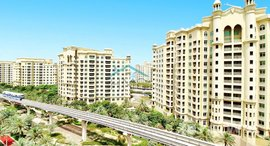 Available Units at Golden Mile 6