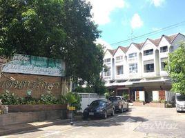 3 Bedrooms House for sale in Bang Chan, Bangkok Bodinraksa 2