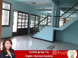 မင်္ဂလာတောင်ညွှန့်, ရန်ကုန်တိုင်းဒေသကြီး 10 Bedroom House for sale in Mayangone, Yangon တွင် 10 အိပ်ခန်းများ အိမ်ခြံမြေ ရောင်းရန်အတွက်